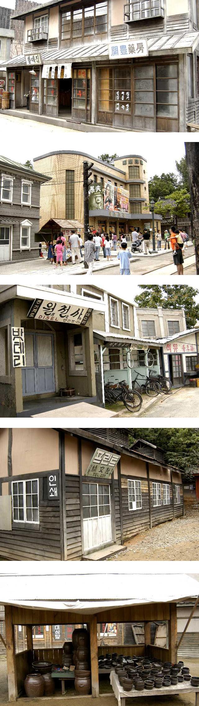 50年前.... 韩国的某一角落风景 - jinwh532 - 欲望之海